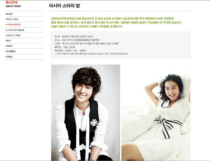 korea drama festival